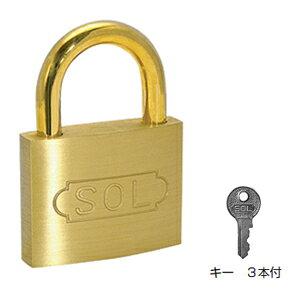 SOL HARD シリンダー南京錠【鍵違い】 50mm(1箱・6個価格) NO.2500