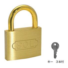 SOL HARD シリンダー南京錠【同一鍵】30mm(1箱・12個価格) NO.2500