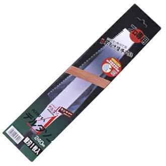 kijimaderutaso作为标准规格新类型210mm替刃323-8S
