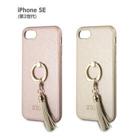 GUESS・公式ライセンス品 iPhone SE (2020第2世代) ケース iPhone8/7にも対応 PUレザー リングスタンド付き 背面ケース サフィアーノ調 スマホリング おしゃれ かっこいい GUHCI8RSSA