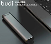 https://image.rakuten.co.jp/area/cabinet/02479728/area-web/web-sonota/4571511670014_02.jpg