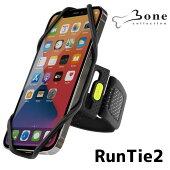 RunTie2ランニングスマホアームバンドタッチ操作OK指紋認証OKケースのままOK洗える清潔軽量通気性抜群簡単着脱調節可能マルチ対応スマートフォン用4.7~7.2インチの各種スマホに適用iPhone12ProMax対応ウォーキングマラソンスポーツ運動Bonecollection