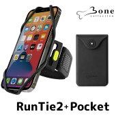 RunTie2withPocketランニングスマホアームバンドタッチ操作OK指紋認証OKケースのままOK洗える清潔軽量通気性抜群簡単着脱調節可能マルチ対応スマートフォン用4.7~7.2インチの各種スマホに適用iPhone12ProMax対応ウォーキングマラソンスポーツ運動Bonecollection