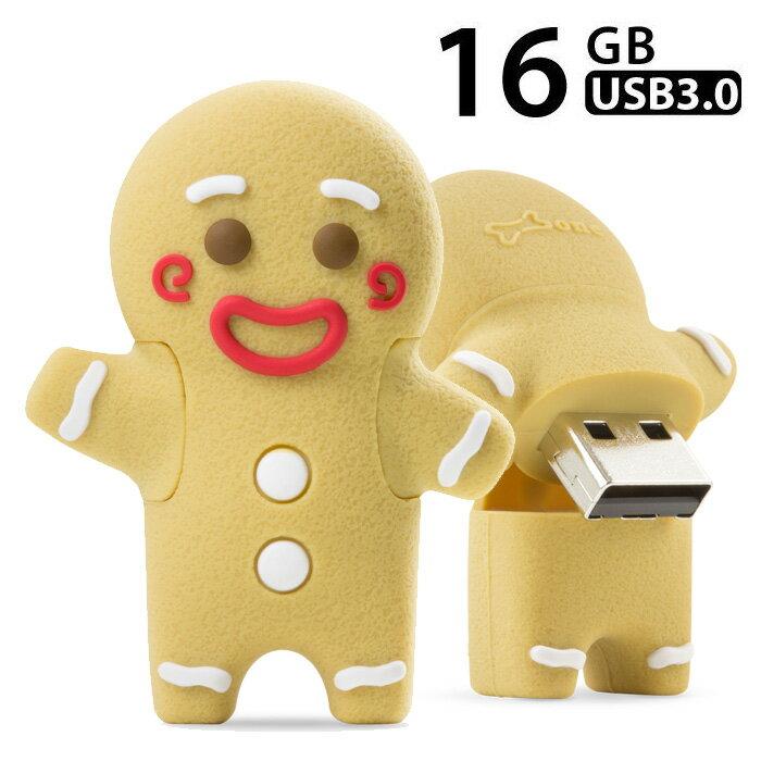 かわいい USBメモリー 16GB USB3.0対応 ジンジャーマン クリスマス クッキー おもしろい プレゼント 贈り物 Bonecollection 日本正規代理店 DR18047-16LBR