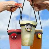 MARVELマーベルドリンクホルダーカップホルダーテイクアウトタピオカ持ち運びコンビニコーヒースタバカップに適用シリコン製軽量持ち帰り飲み物バッグかわいいCupTieLF18081Bonecollection
