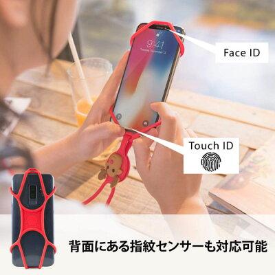 (プレゼント付き)ネックストラップ付きスマートフォンホルダーマルチサイズ伸びる安全装置付きiPhoneスマホ紛失防止盗難防止NFC/ワイヤレス充電対応Bonecollection日本正規代理店LF18091