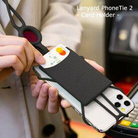 マルチ対応 ネックストラップ スマホホルダー&カードケース ストラップ シリコン製 マルチケース カバー カードホルダー 各種らくらくホン対応 Lanyard PhoneTie2 - Card Holder - LF19101