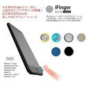 2017ver 指紋認証 ホームボタン シール TouchID iPhone7 / 7Plus 対応 カモフラ ゼブラ iFinger Button MS-IF...