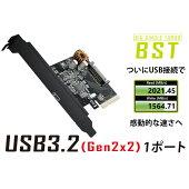 AREAUSB3.2Gen2x2(TypeC)を1ポート増設特注専用ブラックブラケットモデル増設PCIEXpressx4ボードSD-E4U32-C1LBIGSINGLETURBO