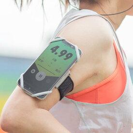 (訳あり!箱潰れ!)RunTie マルチ対応 スマートフォン用 アームバンド iPhone XS / iPhone XS Max対応 ランニング ウォーキング マラソン スポーツ 運動 体調管理 Bonecollection PH18501