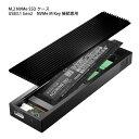 AREA M.2 NVMe SSD 外付けケース USB3.1 Gen2 冷却ヒートシンク一体型 超高速転送 NVMe M Key専用 SD-M2NV