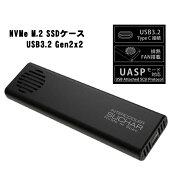 AREAM.2NVMeSSDケースUSB3.2Gen2x2冷却ボディ排熱FAN内蔵NVMeMKey接続専用UASPモード対応TypeC-TypeCケーブル付属INTERCOOLERSUCHARNVMeMSpecSD-M2U32x2