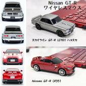 正規ライセンス品NissanGT-Rプレミアム無線マウス2.4GHzUSB接続光学式nissan日産GT-RスカイラインSkylineライト点灯ギミックプレゼントかわいい