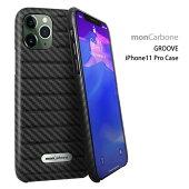 MonCarboneiPhone11Proケース5.8inchフルカーボンケーススリットデザインデュポン社製ケブラー極薄超軽量レンズ保護GROOVEHKG01ST
