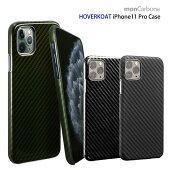 MonCarboneiPhone11Proケース5.8inchフルカーボンケースデュポン社製ケブラーレンズ保護ワイヤレス充電可能HKXI01