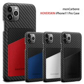 MonCarboneiPhone11Proケース5.8inchカーボンケース背面カードスロット付きデュポン社製ケブラーサフィアーノレザーレンズ保護HOVERSKINHSXI01