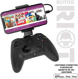 あす楽対応【国内正規代理店品】Rotor RIOT iOS用 有線ゲームコントローラー ゲームパッド MFI取得 iPhone用 ドローン操作可能 RR1850
