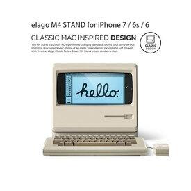 elago iPhone スタンド クラシックMACデザイン M4 STAND for iPhone 7 / 6s / 6 EL_I47STSCM4 レトロ【ネコポス便不可】