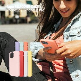 elago iPhone12 ケース iPhone12 Pro ケース 6.1インチ シリコン カバー 9色 薄型 耐衝撃 ワイヤレス充電 対応 おしゃれ EL_ILMCSSCS2
