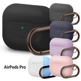 elago AirPods Pro ケース カバー AirPodsPro カラビナ付き シリコン製 耐衝撃 保護 傷防止 ソフトカバー ワイヤレス充電対応 EL_APPCSSCOH