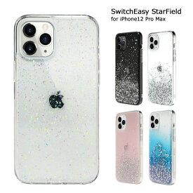 SwitchEasy iPhone12 Pro Max ケース 6.7インチ カバー キラキラ グリッター ラメ 透明 ストラップホール 付き おしゃれ かわいい スマホケース [ iPhone12Pro Max アイフォン 12 ] StarField SE_ILLCSPTSF