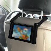 NintendoSwitch車載ホルダースタンド任天堂2WAYヘッドレスト固定後部座席簡単取付折りたたみ式WB-CARUNIHOL