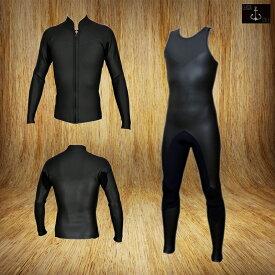 国内縫製 伸縮素材 BLACK CLASSIC ロングジョンジャケットSET  LJ&JKT SET バックジップ