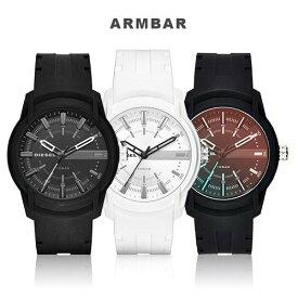 ディーゼル 時計 メンズ 腕時計 ブラック アームバー 男性 DIESEL DZ1830