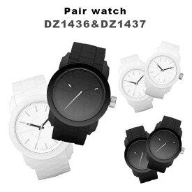 ペアウォッチ ディーゼル メンズ レディース 時計 腕時計 DIESEL ブラック ホワイト DZ1436 DZ1437 【並行輸入品】