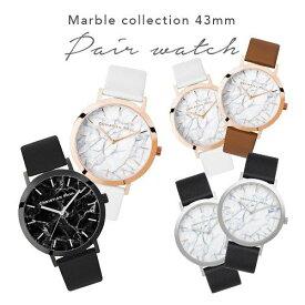 【並行輸入品】 クリスチャンポール ペアウォッチ ペア 時計 メンズ レディース 腕時計 Christian Paul 43mm Marble マーブル