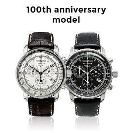 【並行輸入品】 ツェッペリン 腕時計 メンズ ZEPPELIN ツェッペリン100周年記念モデル ダークブラウン ブラック 7680-1 7680-2
