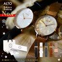 ALTO時計 アルト腕時計 レディース VERYwebなどに掲載 ブラック ホワイト グレー ブラウン ローズゴールド pure love【公式店舗】【お買い物50】