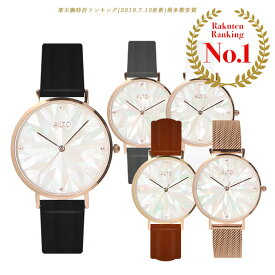 ALTO アルト 腕時計 レディース pure love ブラック ホワイト グレー ブラウン ローズゴールド【公式店舗】