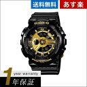 カシオ(CASIO)腕時計 BabyG ベビージー BA-110-1A レディース ブラック ゴールド 箱訳あり 海外モデル