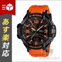カシオ(CASIO)腕時計 G-SHOCK ジーショック メンズ スカイコックピット オレンジ GA-1000-4A 箱訳あり 海外モデル