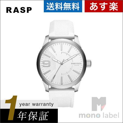 【並行輸入品】 ディーゼル 腕時計 DIESEL メンズ RASP ラスプ ホワイト DZ1805