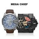 【並行輸入品】 ディーゼル 腕時計 DIESEL メンズ メガチーフ ブラウン ブラック DZ4281 DZ4283 DZ4309 DZ4323 DZ4329 DZ4338