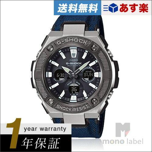 【並行輸入品】[CASIO] カシオ 腕時計 G-SHOCK ジーショック GST-W330AC-2A G-STEEL タフソーラー メンズ グレー ネイビー