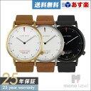 [Quarter Century Watch(QCW)] クオーターセンチュリーウォッチ 腕時計 QCW WATCH GOLD STEEL BLACK【日本公式店舗】
