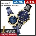 【並行輸入品】 VIVIENNE WESTWOOD ヴィヴィアンウエストウッド 腕時計 ペアウォッチ レザー VV065NVBK VV092NVNV