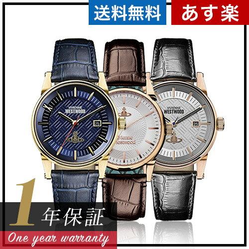 【並行輸入品】 ヴィヴィアンウエストウッド 腕時計 VIVIENNE WESTWOOD メンズ レザー VV065BLBL VV065RSBR VV065SWHBK