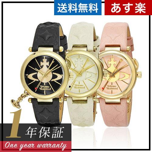 【ヴィヴィアンショッパープレゼント!】【並行輸入品】 ヴィヴィアンウエストウッド 腕時計 VIVIENNE WESTWOOD レディース オーブ レザー VV006BKGD VV006WHWH VV006PKPK