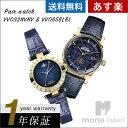 【並行輸入品】 VIVIENNE WESTWOOD ヴィヴィアンウエストウッド 腕時計 ペアウォッチ レザー VV092NVNV VV065BLBL