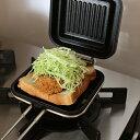 【家事問屋 ホットパン レシピ付き】ホットサンドメーカー ホットサンド 調理器具 ガス・IH対応 ギフト■ 送料無料■ ラッピング無料