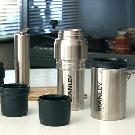 【STANLEY 真空コーヒーシステム 0.5L】スタンレー ボトル フレンチプレス コーヒー■ ラッピング無料
