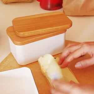 【野田琺瑯 バターケース 450g用】調理器具 ホーロー バター入れ 琺瑯 日本製 ギフト■ ラッピング無料