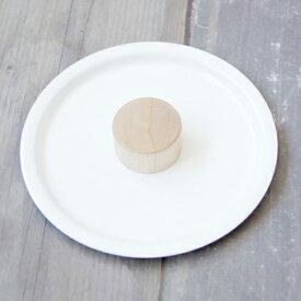 【kaico ミルクパン 1.45L フタ】小泉誠 キッチン 調理器具 鍋 蓋 琺瑯 ホーロー ギフト■ ラッピング無料