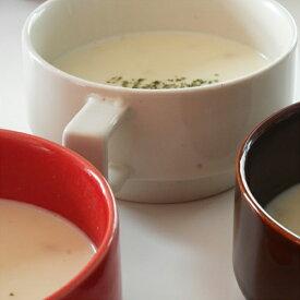 【HASAMI ブロックマグ スープ】【SEASON1 食器 スープボール ボール 波佐見焼 ギフト】