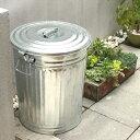 【松野屋 メタルペール缶 45型】ゴミ箱 ごみ箱 缶 トタン製 丈夫■ 送料無料■ あす楽■ ラッピング不可