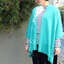 【mino tate 100%silk ポンチョ】ミノ タテ シルク 羽織るタイプ 折りたたみ 日本製 光沢感 贈り物 春夏 ギフト■ あす楽■ ラッピング無料